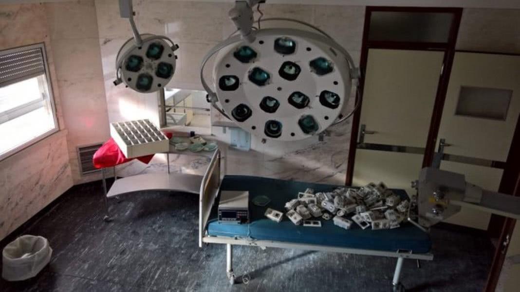 Antigo Hospital de Vila Franca de Xira