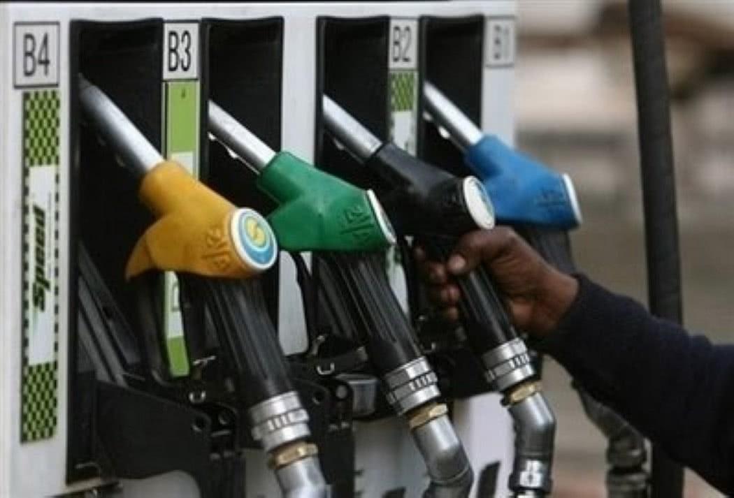 90 euros de gasolina