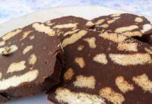 Salame de Chocolate preparado em 10 minutos