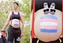 Homem transexual engravida